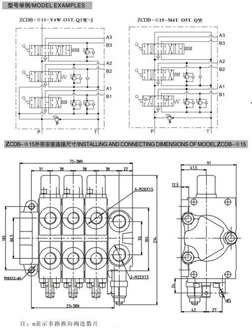 电路 电路图 电子 工程图 平面图 原理图 506_659 竖版 竖屏